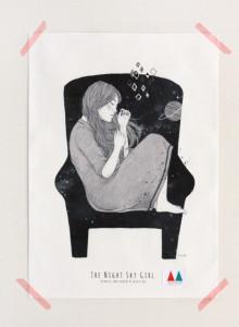 키 큰 나무 일러스트 천포스터 '밤하늘 소녀 #06'