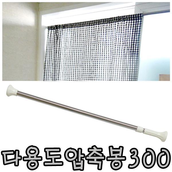 샤워기/수전/커튼
