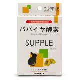 산코 파파야 효소(소화촉진/헤어볼기능) - 유통기한 2018/01