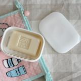 japan 휴대용 비누 사각케이스(밀폐뚜껑+물빠짐채반)