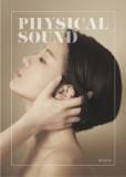 Physical Sound 피지컬 사운드 창간준비호 vol.1 털