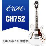 C&M 일렉기타 CH752 할로바디 - C&M 액세서리팩, 긱백 증정
