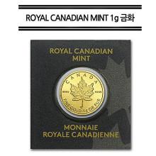 [국제금거래소] 캐나다 Maple 1g 금화
