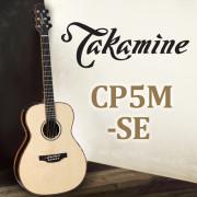 Takamine CP5M-SE