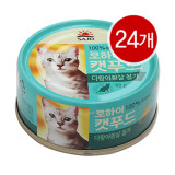 사조로하이캣푸드 습식사료 다랑어흰살 90g x 24개 (1박스)