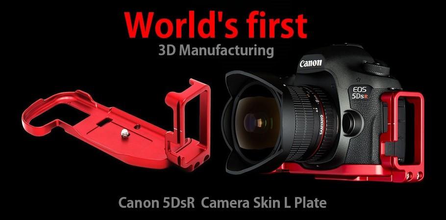 캐논 EOS 5DsR 카메라스킨 L 플레이트 (Red)