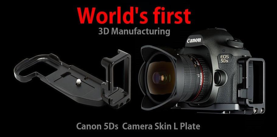 캐논 EOS 5Ds 카메라스킨 L 플레이트 (Black)