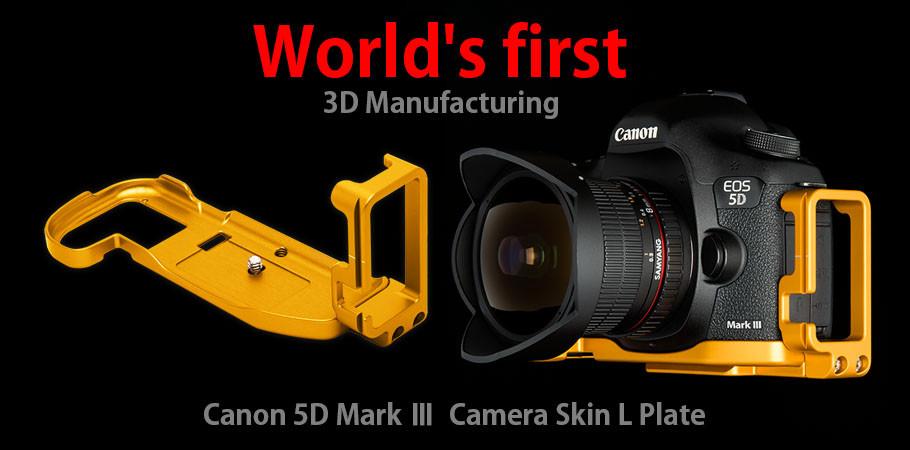 캐논 EOS 5D Mark3 카메라스킨 L 플레이트 (Gold)