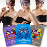 [니베올라]마스크 동물마스크 모공축소 화장품 캐릭터마스크팩