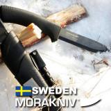 [스웨덴캠핑칼]모라나이프 등산 캠핑 낚시 사냥 다둉도칼