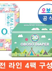 [오보소] 밴드형 팬티형 기저귀 / 4팩 구성 / 신생아부터 점보 / 무료배송