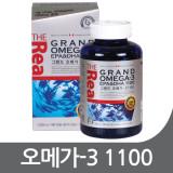 (승명)캐나다 직수입 그랜드 오메가3 1100 180캡슐