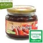 [이팜] 이팜 유기농 고추장(450g)
