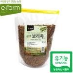 [이팜] 이팜 유기농 발아 보리차(500g)