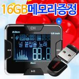 |삼성정품 NO메모리|2G|4G|8G내장메모리|1.5인치 대형액정 무선카팩 FS-550F