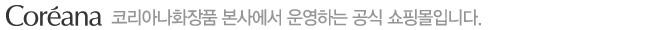 coreana 로고