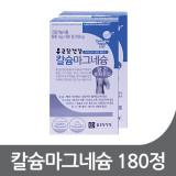 (승명)종근당건강 칼슘 마그네슘 600mg x 180정