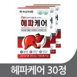 (승명)간 건강에 도움을 줄 수 있는 헤파케어 30정