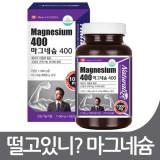 파워 마그네슘 신경과 근육유지 1100mg x 100정