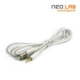 네오랩 컨버전스 소리펜 전용 USB 케이블