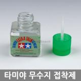 타미야 무수지접착제/병본드/프라모델/건담/퀵세팅