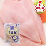 [홍보특가] 마니커 IQF 닭가슴살 1kg×10봉