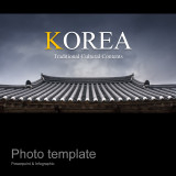 파워포인트 포토 템플릿 / 한국 전통 건축과 문화