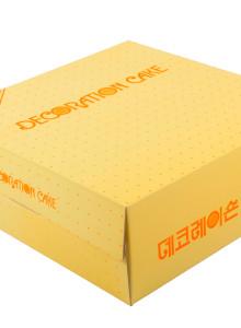 케익박스 금사 연노랑 7호 뚜껑만(바닥제외) (케익상자/케익박스/케익포장/cake box)