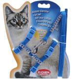 다이아몬드 컬러 고양이 몸줄셋트 하네스 리드셋트 산책줄 (블루)