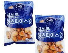 하림 위쉬본핫스파이스윙 1kg+1kg/봉/후라이드/버팔로