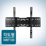 카멜마운트 tv브라켓 WBT100 대형TV거치 VESA800X600
