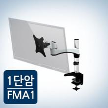 피벗모니터 거치대 FMA-1