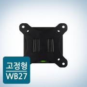 고정형 벽걸이브라켓 WB-27 VESA 적용13~27인치 75mm/100mm적용