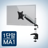 카멜마운트 모니터암 거치대 MA1