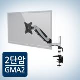 프리미엄 모니터암 거치대 GMA-2