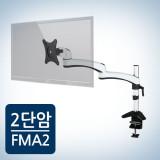 [미친DAY이벤트] 국민거치대 FMA-2 피벗 틸트 회전 모두 지원