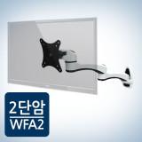 벽걸이 모니터 거치대 2단암 WFA-2
