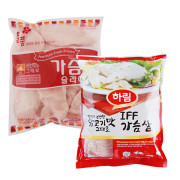 [하림가족]올품IQF 닭가슴살 슬라이스1kg / 하림 IFF닭가슴살 1kg / 마니커 닭가슴살