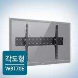 [카멜마운트] WBT-70E 벽걸이 TV거치대 37~70인치까지 / 베사 최대 600x400지원 / 각도조절가능