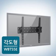 [카멜마운트] WBT-55E 벽걸이 TV거치대 32~55인치까지 / 베사 최대 400x400지원 / 각도조절가능