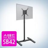 [카멜마운트] SB42 TV스탠드 13~42인치 티비스탠드거치대