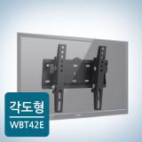 벽걸이거치대 WBT42E 벽걸이브라켓 TV브라켓 TV거치대 23~42인치 가능 / 각도조절기능