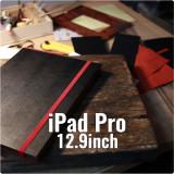 아이패드 프로 12.9인치 명품케이스 / BLACK Bubinga for iPad Pro12.9 inch