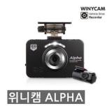 [미니]위니캠 알파HD 2채널 LCD (ALPHA)+microSD 16G 공동구매