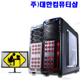 [윈도우10정품무료제공]i7 7700 정품8GB SSD120GB 인텔HD630VGA/조립컴퓨터PC//대한컴퓨터샵//
