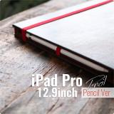 아이패드 프로 12.9인치 케이스 펜슬 버전 / BLACK Bubinga for iPad Pro12.9 inch Pencil ver