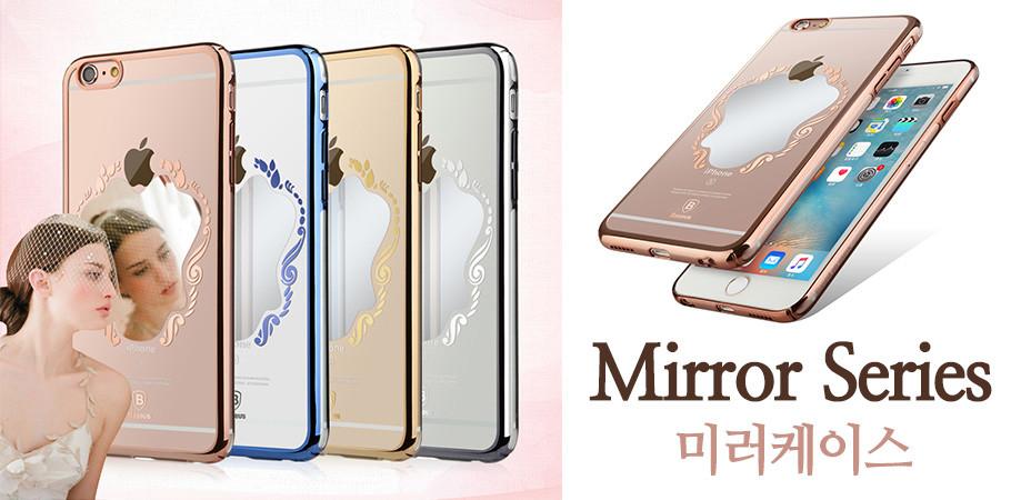 아이폰6s/6/플러스 케이스 Baseus 미러