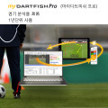 myDartfish Pro(마이다트피쉬 프로) '1년 단위(1Year) 사용' 제품