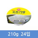 오뚜기밥 210g x 24입 즉석밥 햇반