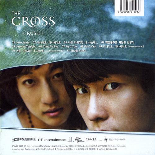 The Cross (더 크로스) 2집 - Rush : lp 앤 레코드
